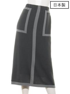 【日本製】毛100%バイカラーインターシャスカート
