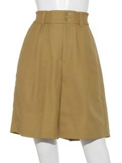 Shonen Pants