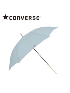 【CONVERSE】軽量長傘
