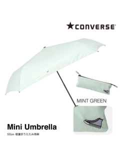 【CONVERSE】軽量折りたたみ傘