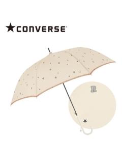 【CONVERSE】雨晴兼用長傘【ランダムロゴ】