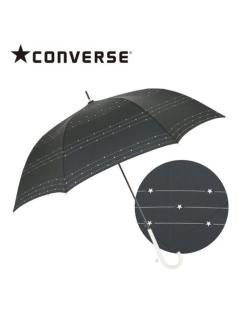 【CONVERSE】雨晴兼用長傘【スモールスターボーダー】