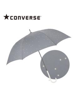 【CONVERSE】雨晴兼用長傘【スモールスター】