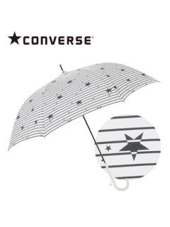 【CONVERSE】雨晴兼用長傘【スターボーダー】