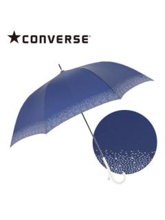 【CONVERSE】雨晴兼用長傘【スターダスト】