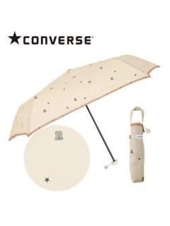【CONVERSE】雨晴兼用折りたたみ傘【ランダムロゴ】