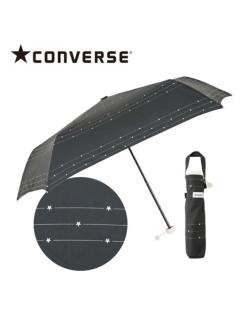 【CONVERSE】雨晴兼用折りたたみ傘【スモールスターボーダー】