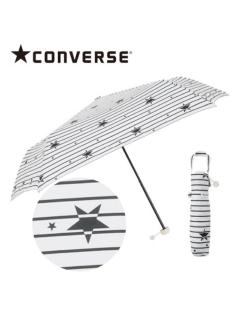【CONVERSE】雨晴兼用折りたたみ傘【スターボーダー】