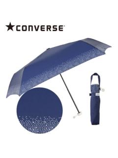 【CONVERSE】雨晴兼用折りたたみ傘【スターダスト】
