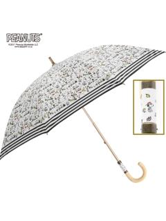 【PEANUTS】晴雨兼用日傘ショートタイプスヌーピー【スヌーピーを探して】