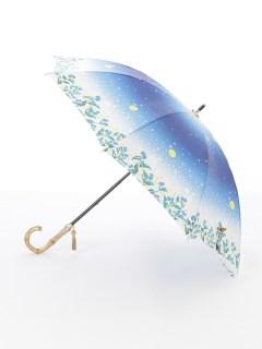【nugoo】晴雨兼用日傘 ショート/ほたるの里