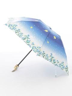【nugoo】晴雨兼用日傘 折たたみ/ほたるの里