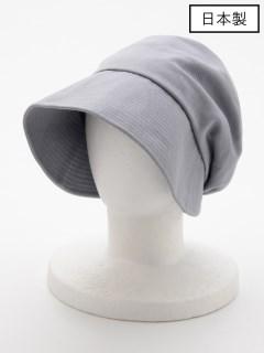 【日本製】帽子