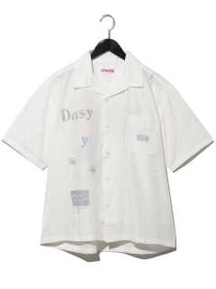 cheese cheap shop Sexy Dasy Shirt