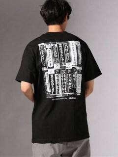 【EZ DO MARKET×Delicious】EZD Delicious Vinyl by Cover Tシャツ