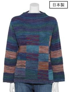【日本製】絣染めニットセーター