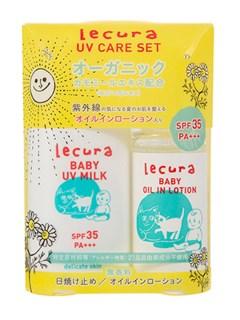 【UVミルク】ミニオイルインローション